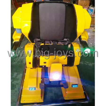 children walking robot ride